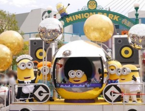 xminion-hachashow05_jpg_pagespeed_ic_Sg4wd_Cu6Q